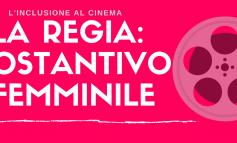 """Work-Shop """"La Regia: sostantivo femminile"""" 13 dicembre ore 16,30"""